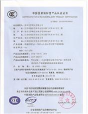国家CCC认证anr