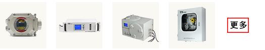 艾伊氧分析仪