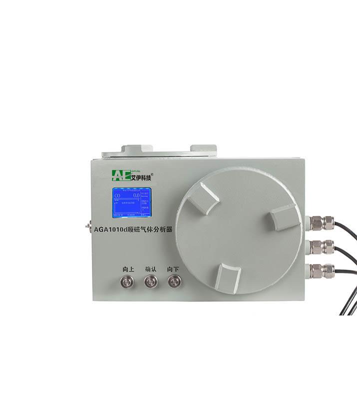 AGA1010d顺磁氧气分析仪