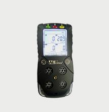 AGH6200便携式四合一气体检测仪