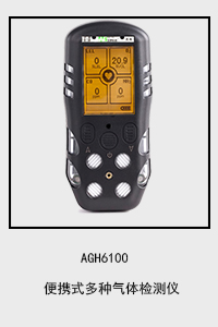 AGH6100.jpg
