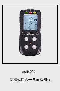 AGH6200.jpg