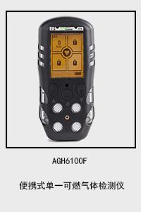 AGH6100F.jpg