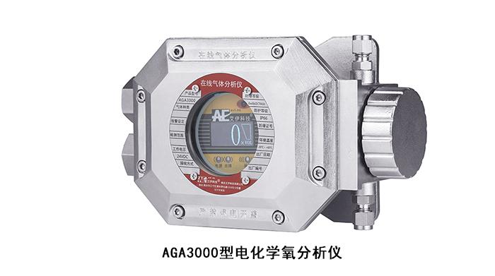 AGA3000 (3).jpg