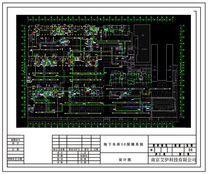 地下车库CO探测系统的布线与安装.jpg